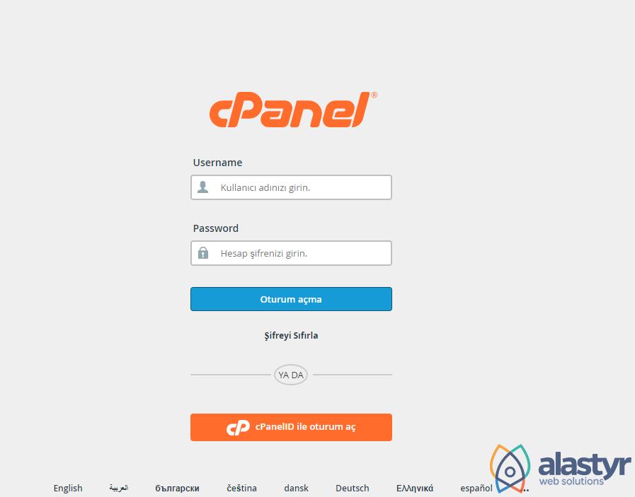 Php sürümü değiştirmek istediğiniz sitenin cPanel'ine giriş yapınız.